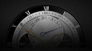 Photo de Gear A : Samsung se prépare à lancer une smartwatch ronde