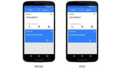 Google Translate améliore sa compréhension du discours informel
