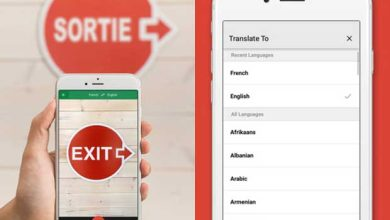 Google Translate : une vingtaine de langues de plus pour l'appli de traduction visuelle