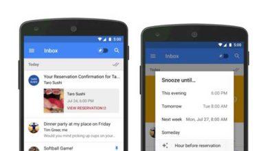 Inbox by Gmail : plus de flexibilité pour la fonctionnalité Snooze