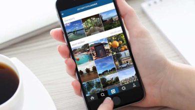 Photo of Instagram pour iOS : des images d'une meilleure résolution