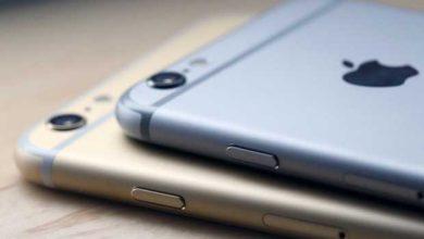 Photo de iPhone 6S : production de masse pour le processeur A9