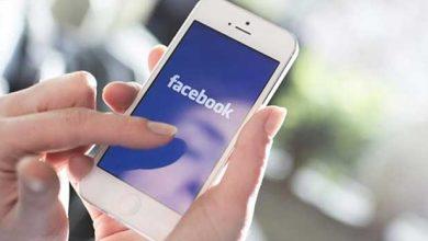 Photo de Moneypenny : Facebook travaillerait sur son propre assistant virtuel