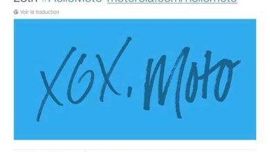 Photo of Motorola : rendez-vous le 28 juillet pour découvrir les nouveaux smartphones