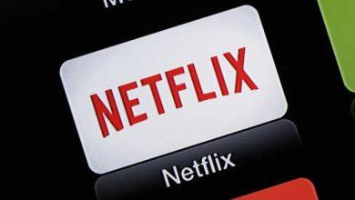 Photo of Netflix : hausse de tarif en perspective