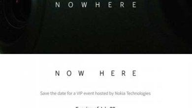 Photo of Nokia : présentation d'un casque de réalité virtuelle ?