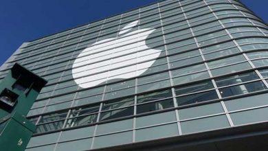 Photo of Pratiques d'Apple en matière de streaming : les autorités de la concurrence s'intéressent à la question
