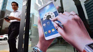 Photo of Samsung vs Apple : encore une manche perdue pour le coréen