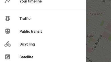 Google Maps se souvient de tout !!!