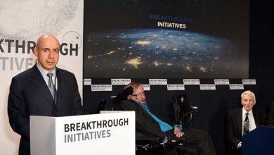 Photo de Stephen Hawking : 100 millions de dollars pour trouver un signe d'intelligence extraterrestre