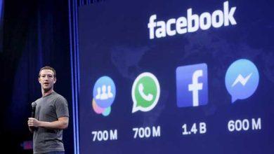 Photo of Streaming musical en ligne : bientôt une plateforme Facebook ?