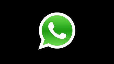 WhatsApp : ajout de la possibilité de marquer comme « non lu »