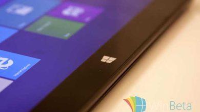 Photo de Windows RT aura droit à une mise à jour, mais pas à Windows 10