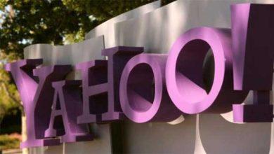 Photo of Yahoo! : une société indépendante pour héberger sa participation dans Alibaba