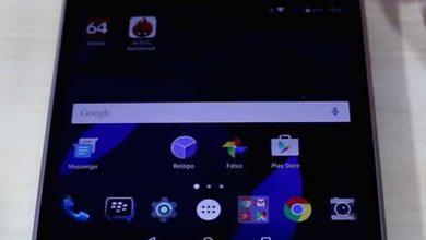 Photo of BlackBerry : une variante Android du Passport pour 2016