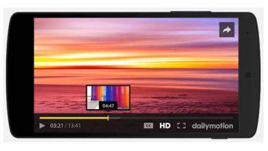 Photo de Dailymotion : apparition d'un nouveau lecteur vidéo