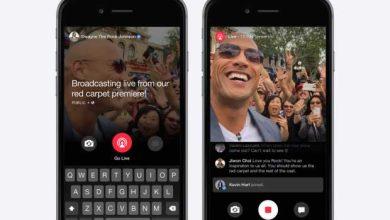 Photo of Facebook Live : seules les célébrités peuvent publier de la vidéo en direct !