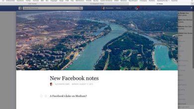 Facebook Notes remit au goût du jour pour récupérer des utilisateurs