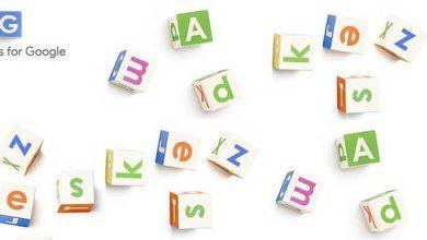 Photo of Google : BMW ne va pas lâcher le domaine alphabet.com
