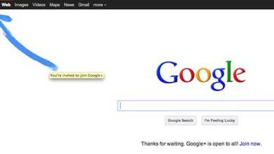 Photo of Google Plus : Google fait tout faux en matière de réseau social