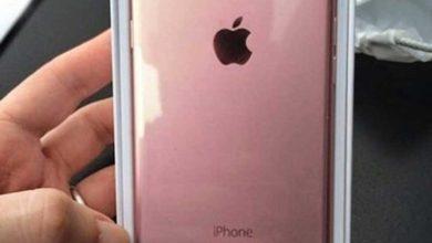 Photo of Apple : que faut-il attendre de la keynote du 9 septembre ?