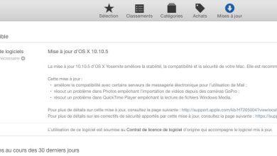 OS X 10.10.5 : la dernière mise à jour de Yosemite ?