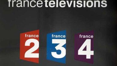 Photo of Est-ce que la France va étendre la redevance TV aux boxes ?