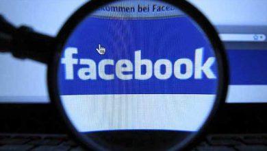 Facebook : un outil détermine votre personnalité à partir de vos likes