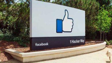 Facebook : enfin un bouton « J'aime pas » ?