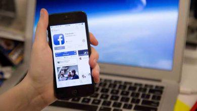 Photo of Facebook : près d'un Français sur deux est actif sur le réseau