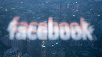 Facebook : une panne de quelques minutes qui fait le buzz sur les réseaux sociaux