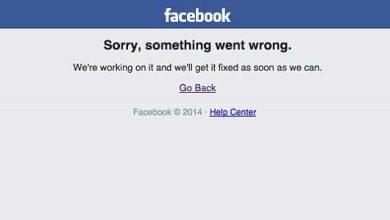 Encore une panne pour Facebook ! La troisième en deux semaines !