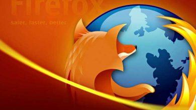 Photo of Mozilla : le navigateur Firefox est désormais disponible en version 41