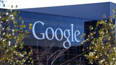 Google : des nanoparticules pour détecter précocement le cancer