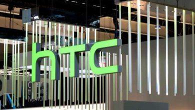 HTC devrait présenter sa première montre connectée