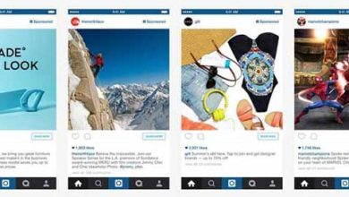 Photo of Publicité : Instagram s'ouvre à tous les annonceurs