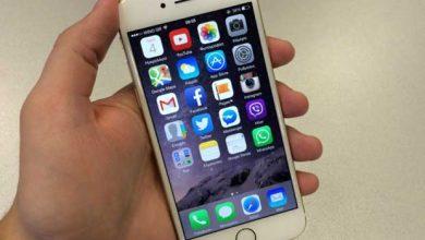 Photo de iOS 8.4.1 : Pangu sort un jailbreak pour la dernière version d'iOS