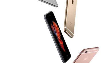 Photo of L'iPhone 6S ne coûte que 234 dollars à Apple