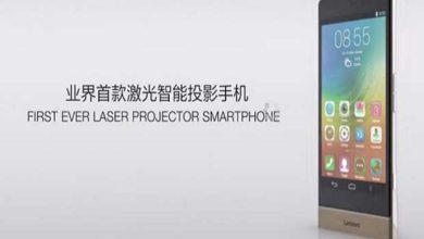 Photo de Lenovo présente le prototype d'un smartphone avec picoprojecteur intégré