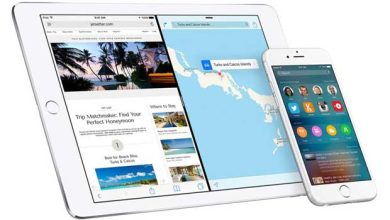 Photo of Les principales nouveautés d'iOS 9