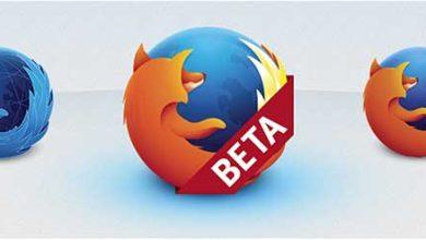 Photo of Le prochain Firefox 42 mettra la priorité sur la navigation privée