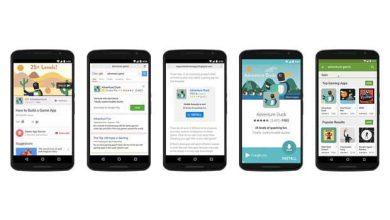 Photo of Publicité : Google annonce deux nouveaux produits
