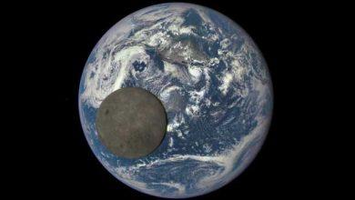 Les scientifiques français résolvent l'énigme de la formation de la Terre