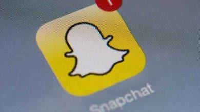 Photo de Snapchat devient freemium