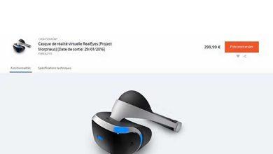 Photo de Sony : le Project Morpheus sera commercialisé en janvier prochain sous le nom de RealEyes