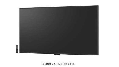Photo of Sharp : il faudra payer 133 000 dollars pour s'offrir un téléviseur 8K !