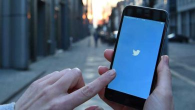 Twitter sur le banc des accusés pour violation de la confidentialité