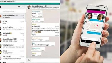 Photo of WhatsApp : le milliard d'utilisateurs en point de mire