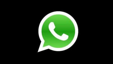 Photo of WhatsApp corrige une importante faille dans la version web