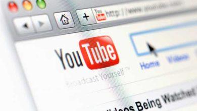 Photo of YouTube : est-ce que Google facture de fausses vues aux annonceurs ?